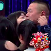 小岳岳与女粉丝太亲热 竟索婷美内衣送老婆免受罚