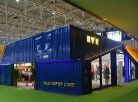雅鹿细分多品类市场 加盟店年内将达400家