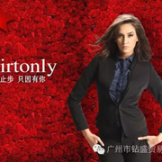 Shirtonly(唯一的衬衣):秋季产品系列强势来袭