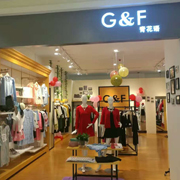 恭喜G&F青花语成功签约重庆秀山彭女士!