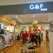 热烈祝贺青花语女装签约新客户,新店将于十一盛大开业!