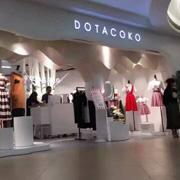 恭贺DOTACOKO(帛可)重庆大融城新店开业!