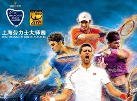 劳力士腕表冠名赞助本季上海大师赛 再续网坛传奇