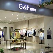 青花语G&F女装时尚版图持续扩张,用实力说话