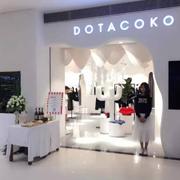 DOTACOKO(帛可)--武汉光谷世界城,我们来了!