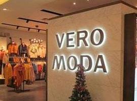 服装品牌VERO MODA:两批连衣裙不合格