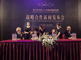 雅戈尔携手五大国际顶级面料商打造国内企业顶级品牌