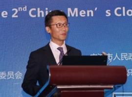 现场直击:第二届中国男装高峰论坛成功举办