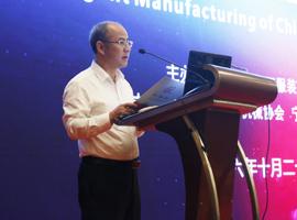 第二届中国服装智能制造高峰论坛暨对接会成功举办
