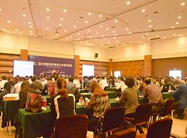 第二届中国服装采购商大会暨对接会圆满召开