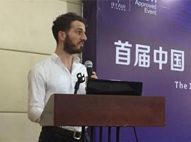 """首届中国""""服装产业+互联网""""论坛暨对接会圆满召开"""