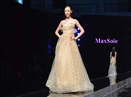 """""""MaxSoie&SEIKO""""新品发布 传递有温度而美感的时装理念"""