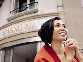 """中国奢侈女装品牌""""上下""""重新定义中国文化遗产"""