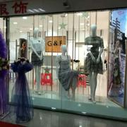 祝贺G&F青花语17年春夏新品订货会第二站辽宁沈阳开启!