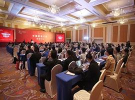 2016中国服装大会高端论坛举办 上演一场思想的饕餮盛宴