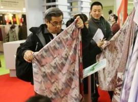 2016中国(郑州)国际面料、辅料及纱线展览会11月启幕