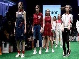 三天四夜 2016第17届中国国际丝绸博览会圆满闭幕