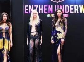 深圳内衣区域品牌,深圳市一张靓丽的城市名片