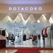 祝贺DOTACOKO帛可河南郑州大卫城店盛大开业!