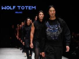 时装周:七匹狼将裂变为时尚产业服务平台,首投榕智股份