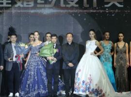千年古城秀出针尖艺术—2016中国(潮州)国际婚纱礼服周成功举办