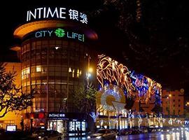 回归零售本质缩短供应链 银泰商业打造新零售生态圈