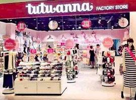 紧追快时尚优衣库脚步 趣趣安娜发力中国市场