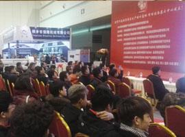 2016河南服装供应链大会开幕 个性化定制成潮流