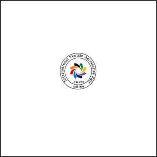2017第十八届中国(杭州)国际纺织面料、辅料博览会