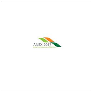 2017亚洲非织造材料展览会