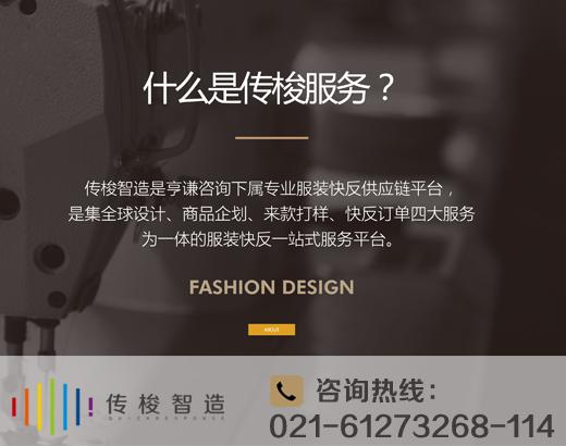 上海亨谦实业发展有限公司