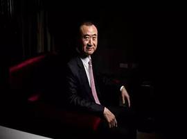 万达集团王健林:为什么万达广场能开一个旺一个?