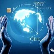 ODC®品牌中国区上市发布会,即将盛大启幕