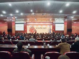畲族服饰发展论坛顺利举行——创造民族服饰传承发展新模式