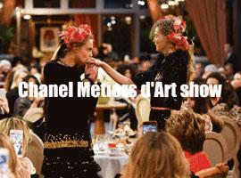 Chanel这次把秀办在了酒店餐厅 顺带为羽绒服正了名