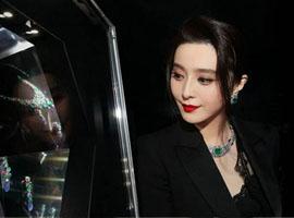 Cartier在上海开设最大型珠宝展 范冰冰也来了