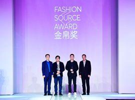 2016中国服装供应链年度大赏