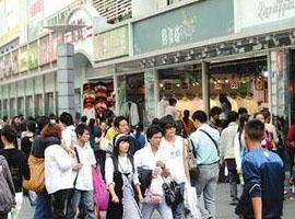 抓住机遇,川北服装及辅料批发市场落户广汉