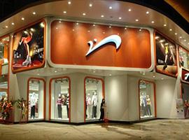 贵人鸟深度布局体育产业 收购名鞋库布局线上渠道