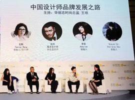 王陶:服装设计师们不妨放慢脚步,多积累惊艳
