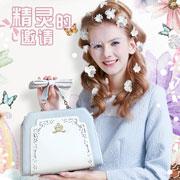 甜美马卡龙 ARTMI女包甜美冬季恋歌