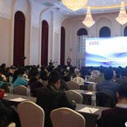 中纺标集团60周年纪念暨2016年产品质量控制与管理提升研讨会在京召开