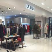 恭喜蓝色倾情女装正式入驻新疆乌鲁木齐友好购物城!