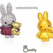 米菲珠宝亲子系列诠释:陪伴是最好的礼物