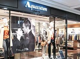 传山东如意集团计划收购英国风衣品牌Aquascutum