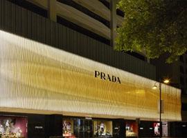 Prada普拉达今日股价下挫近3% 受税务问题拖累