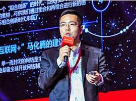 探路者副总王博:传统企业互联网转型的四个关键点
