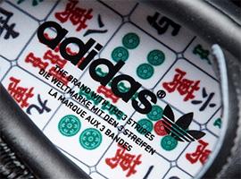 阿迪达斯融入中国元素 2017你可以麻将鞋去打牌了