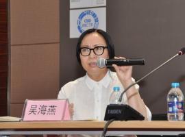 吴海燕:时装设计是文化传承,需要理性对待