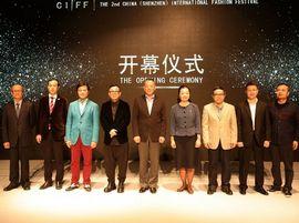 第二届中国(深圳)国际时装节隆重开幕 | 城市与时尚对话,触发行业新思维